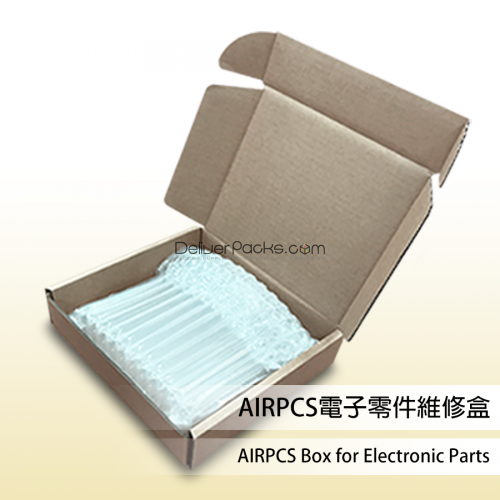 AIRPCS Box for Electronic Parts