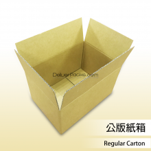 Regular Carton (post office sizes)