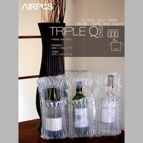 AIRPCS三瓶Q酒袋