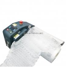 AIRPCS Pouch 氣泡袋充氣機