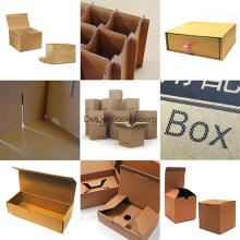 各式客製設計紙箱